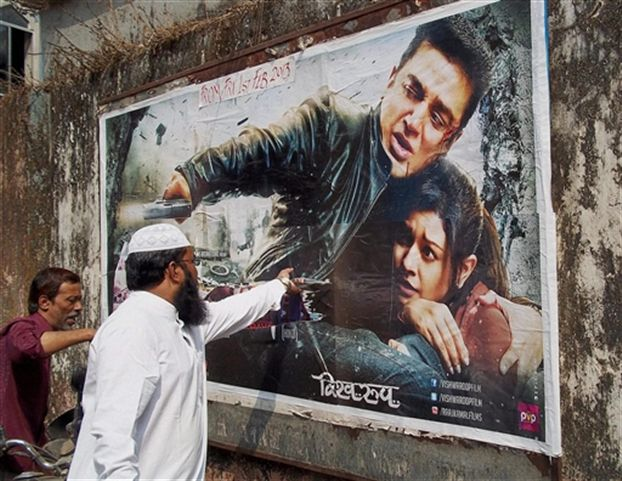 Vishwaroopam ban: Talks with Muslim group Fail to Take Off