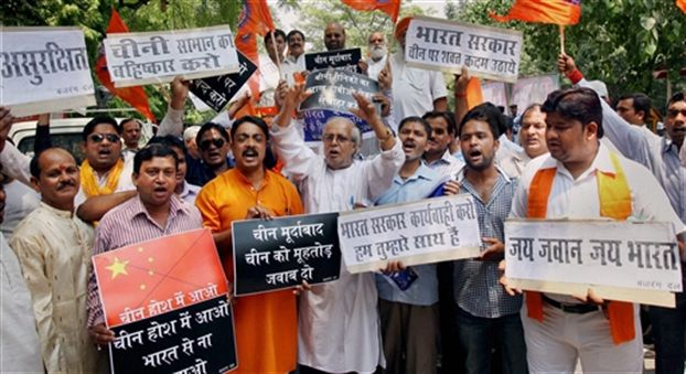 Bajrang Dal protest against China intrusion
