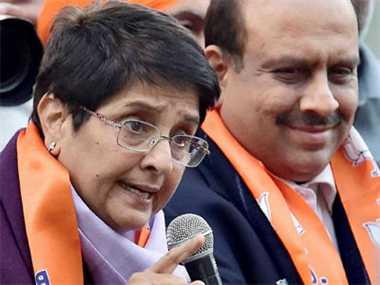 kiran bedi change his name for delhi polls