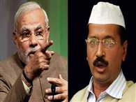 delhi election will decide the future of economic reforms