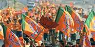 hundreds CEO joins BJP