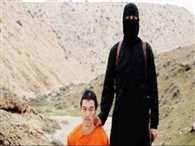 Second Japanese hostage executed, IS claims