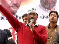 BJP has no plans for villages, corruption, mehangai in delhi: kejriwal