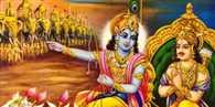 यथार्थ गीता संपूर्ण शास्त्र है श्रीमद्भगवद्गीता मनुष्य मात्र का धर्मशास्त्र है