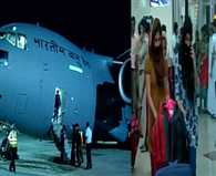 IAF plane carrying 168 Indian nationals lands in Kochi and 180 land in mumbai