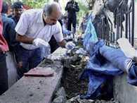 Criminals got terrorist  blast techniques