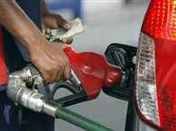 petrol, diesel and CNG price slashed
