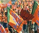 पंजाब विधानसभा चुनाव के बाद भाजपा की पहली बैठक में छाया रहा हार का मुद्दा