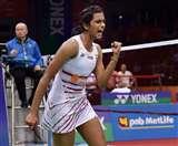 इंडिया ओपन फाइनल में पहुंचीं सिंधू, अब खिताब के लिए मारिन से भिड़ंत