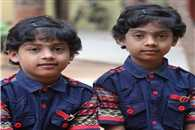 A School Where only Twins Study