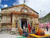Kedarnath Yatra Not Start Due to rain