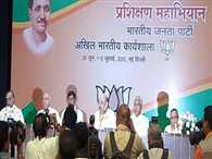 BJP President Amit Shah inaugurates training workshop on party's membership drive