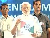 PM Modi Launched Digital India Week Program