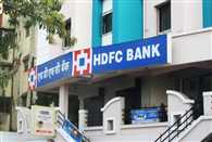 HDFC has introduced digital SME banking