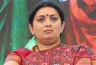 Irani's house to steal the private secretary a man arrested to steal in Smriti Irani private secretary's house