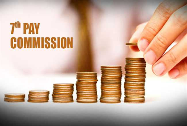 Highlights of the recommendations of 7th Central Pay Commission
