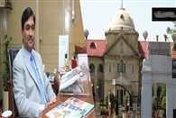 Order the removal of Noida Authority chairman rama raman
