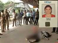'I watched Infosys techie's gory death from 50 yards for 3 minutes'