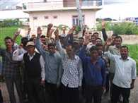 Protest By PRD for Demand Of Work