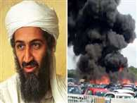 Osama Bin Laden stepmother and sister among four killed in a private jet crash