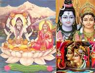 Sawan month has special significance in the worship of God Bholenath