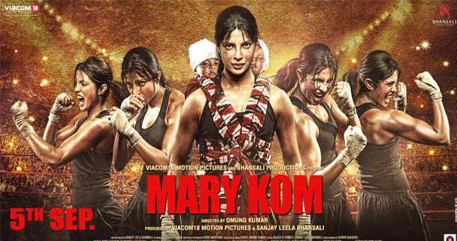Priyanka Chopra's Mary Kom is now tax free in Uttar Pradesh!