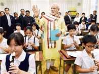 Modi narrates story of Lord Krishna to kids at Japanese school