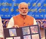Utterance of 'Om' can trigger controversy: PM Narendra Modi