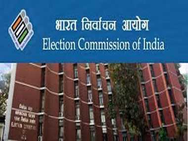 Bihar election dates in the next few days