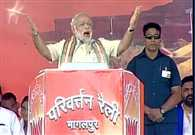 PM Modi today in Bhagalpur, sucurity to be impenetrable