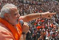Changes rally: Bihar's heart was knocking on Modi