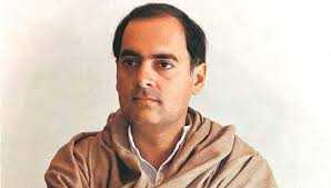 Rajiv consider Pakistan as a strategic buffer