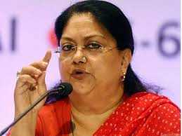 Vasundhara government will give reservation to upparclass and Gujjars