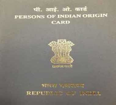 Govt notifies that PIO card holders to get life long visa