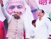 DP Yadav on amit Shah stage