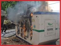 Generator fire in LIC campus