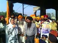 sikh riots 1984: Punjab Closed today