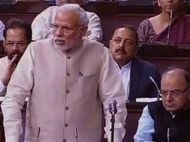PM Narendra Modi In Rajyasabha  the message of the Constitution must reach the future generations