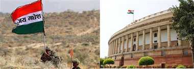 The road to parliament today for the right voice reverberate Madhesi