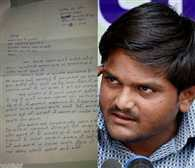 Hardik letter to CM: come forward to release Patidars from jail