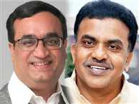 ajay maken appointed delhi pradesh congress president