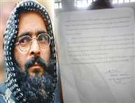 PDP demands return of Afzal Guru's mortal remains: