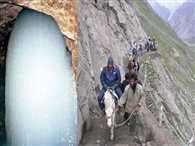 Registration begins for Amarnath Yatra