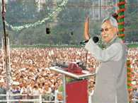 Nitish Kumar takes on Modi