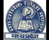 बोर्ड परीक्षाएं शुरू: हिंदी के आसान पेपर में भी 182 नकलची पकड़े गए