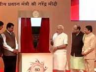 PM Modi at Financial Inclusion Conference in Mumbai
