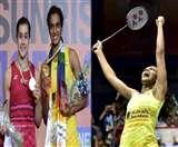 सिंधू ने लिया ओलंपिक फाइनल का बदला, मारिन को हराकर जीता इंडिया ओपन खिताब
