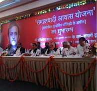 CM Akhilesh Starts Samajwadi Awas Yojna