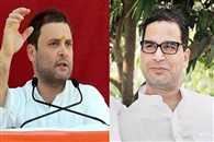 UP Congress should need Rahul, Priyanka or Sheila Dikshit