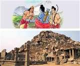 जहां भगवान राम ने किया था बाली का वध
